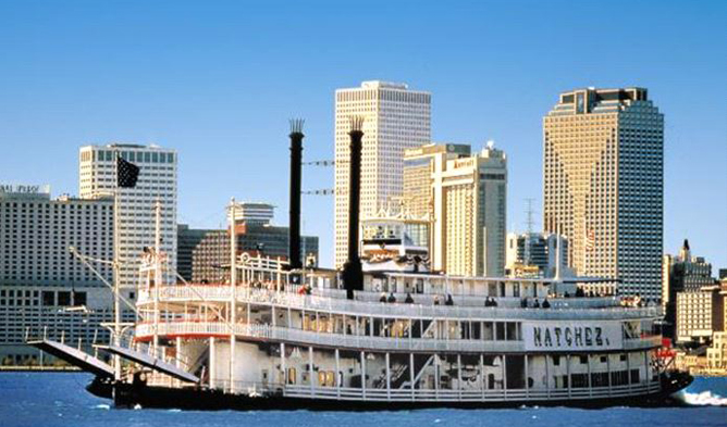 Historischer Süden ab/bis New Orleans
